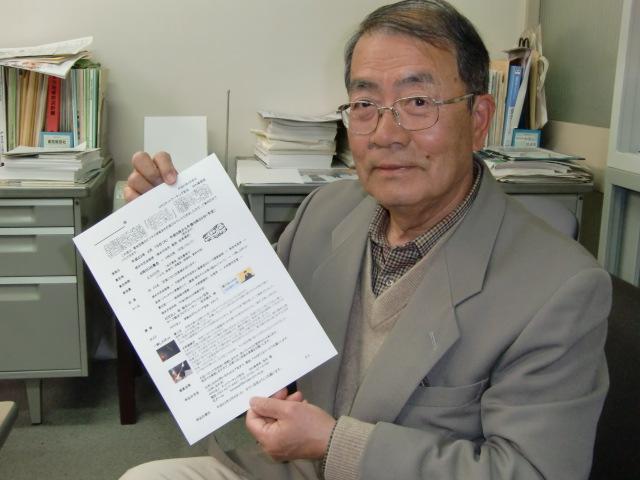 着地型観光による地域活性化を目指す浅井さん