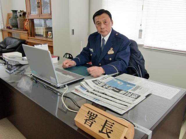 「犯罪、飲酒運転許さない」橋本署長に中島さん着任