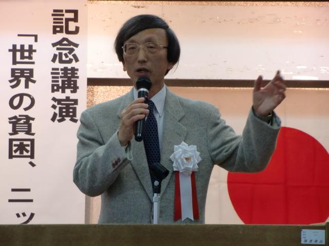 「貧困・救済策が必要」加勢田・関西大教授が講演