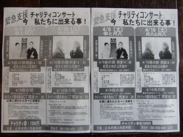 尺八奏者の辻本さん(右)と箏の伊藤さん