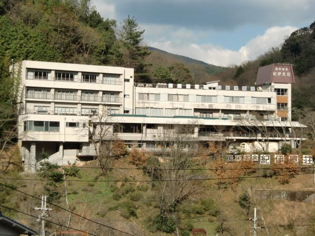 3月末で40年の歴史に幕を閉じた国民宿舎「紀伊見荘」