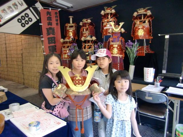 「町家の人形めぐり」開幕。九度山で5月5日まで
