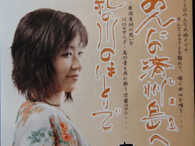紀ノ川市在住の人気歌手・宮本静さん