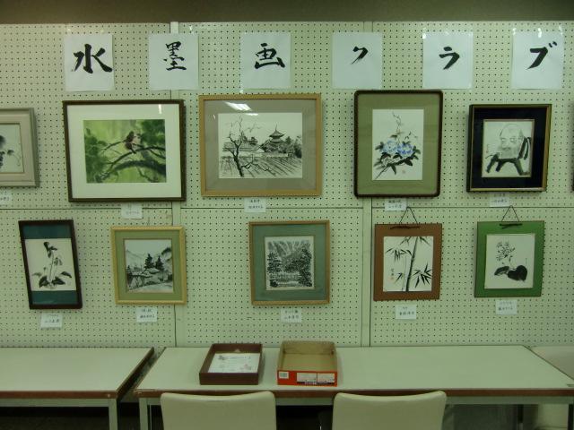 展示された水墨クラブの作品