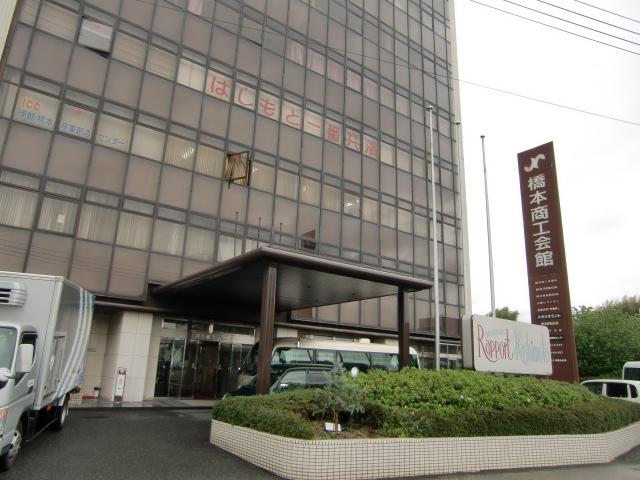 橋本商工会議所に政策研究会が設立された橋本商工会館