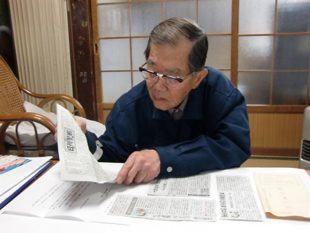 大津波「殉職警官忘れない」阪口氏25万円寄付