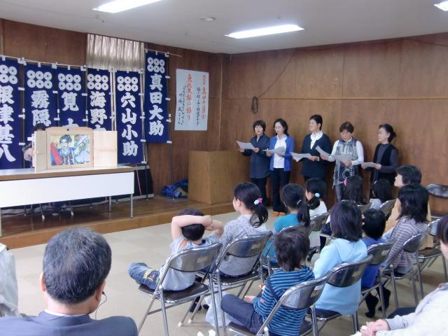 紙芝居「真田十勇士」を上演する九度山町の朗読グループ
