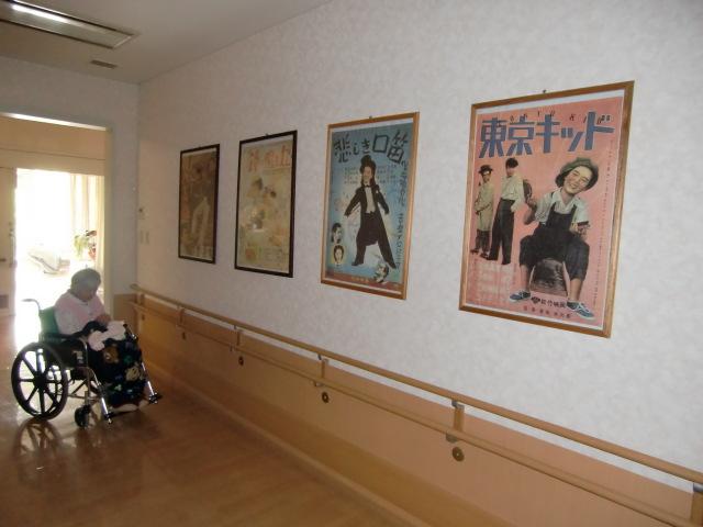 昔の映画ポスターに癒され~橋本の老人施設