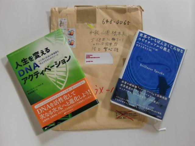 匿名で本寄贈37回~山口から橋本駅の図書館