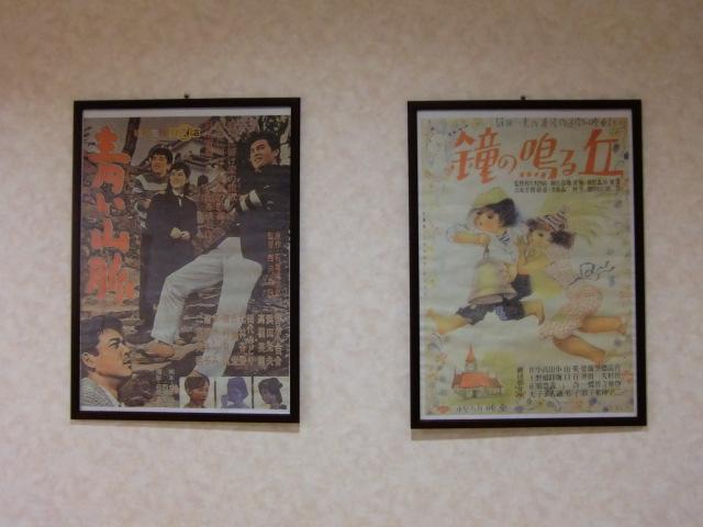 掲示されている「青い山脈」と「鐘の鳴る丘」の映画ポスター