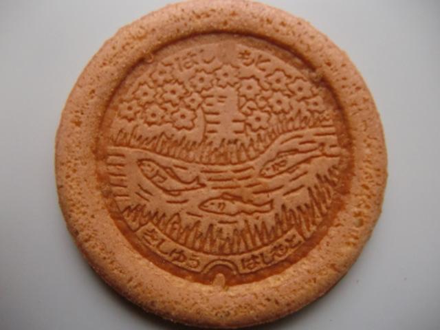 アユと桜の絵が煎餅に~橋本のマンホール絵柄