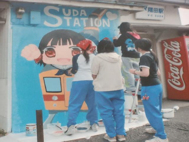 隅田駅で「すーちゃん」を描く隅田中学美術部員ら