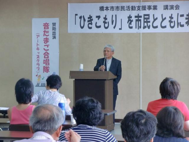 講演会で「ひきこもり居場所作り」を訴える金城理事長