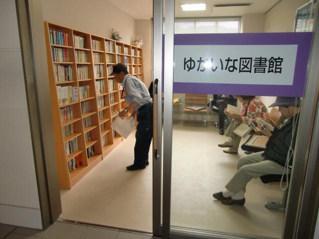 8月に〝戦争文庫〟が開かれる、、ゆかいな図書館