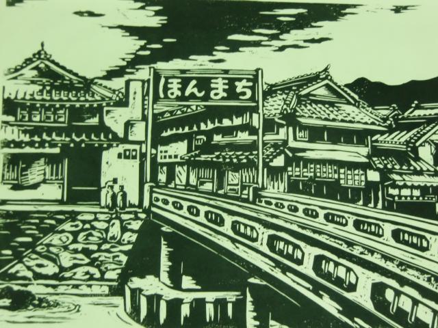 巽さんの作品「松ヶ枝橋(本町通り)」