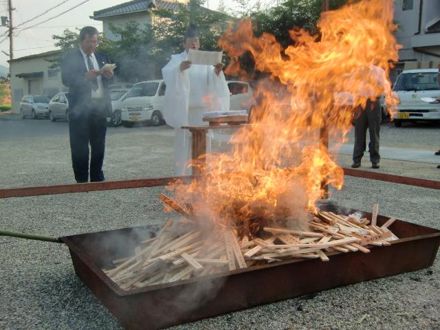 祈祷木を焚いて開運厄除けを祈る鈴木禰宜ら