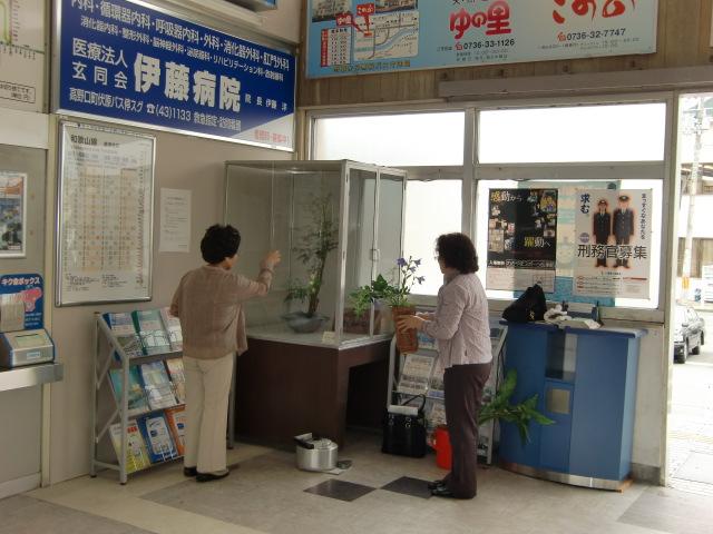 生け花は橋本駅の改札口・切符販売窓口の前にある