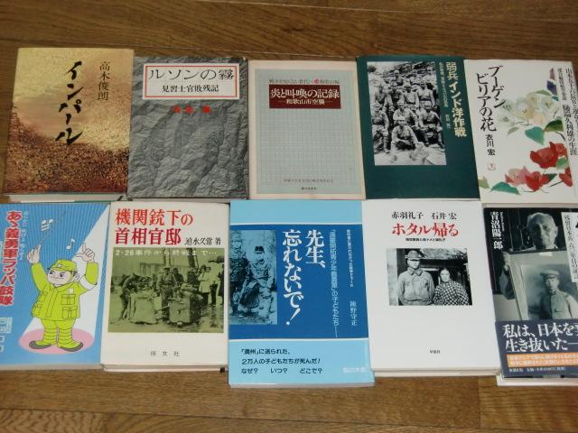 戦争文庫の手伝いをした橋本高校野球部員ら
