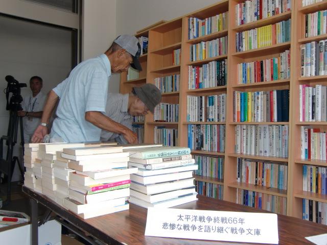 戦争文庫の図書107冊が返却されていない「ゆかいな図書館」