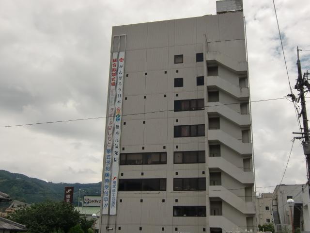「がんばろう日本」24m垂れ幕~橋本商工会議所