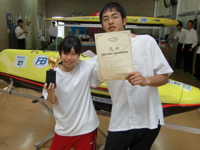 「Eneー1 GP SUZUKA」総合初優勝を飾った紀北工業高校・生産技術部員ら