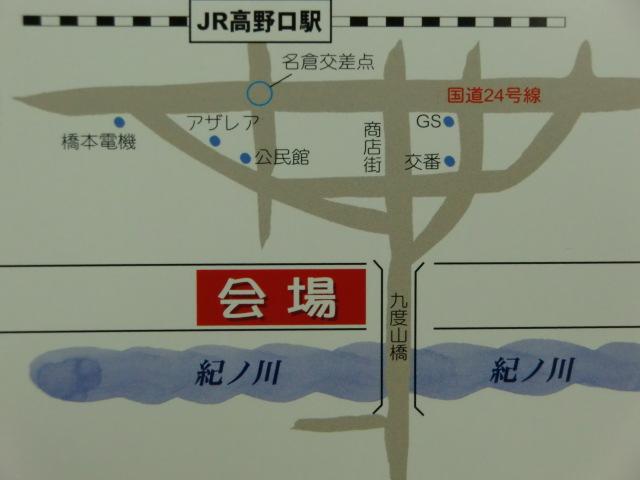 カッパまつり会場の略図(上が北)