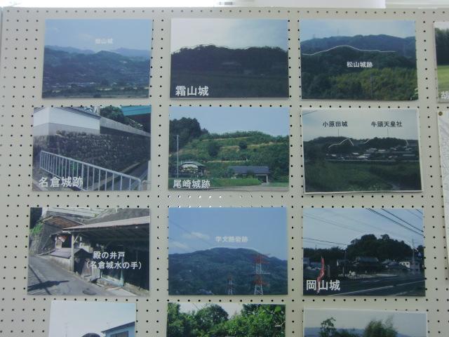 橋本の城があった場所のカラー写真