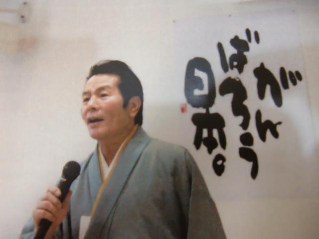 お年寄りを喜ばせた相撲甚句や「がんばろう日本」の書