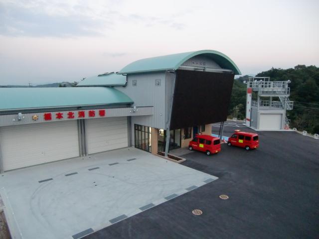 1日に開署、橋本北消防署