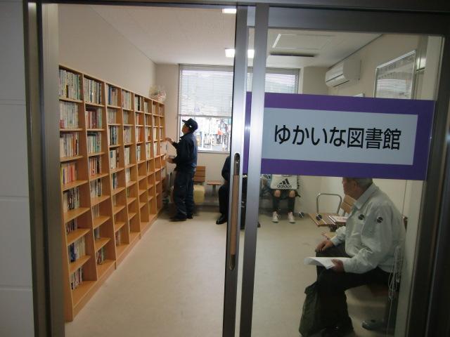 JR橋本駅の「ゆかいな図書館」