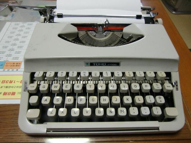 戦後間もない頃のタイプライターを点検する池永さん