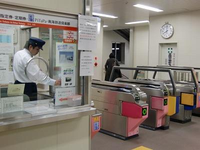 4日始発から平常運転を再開する南海橋本駅改札口