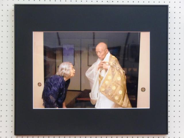 橋本虫民総合文化祭〔写真展〕市長賞に輝いた中本さんの「絆」