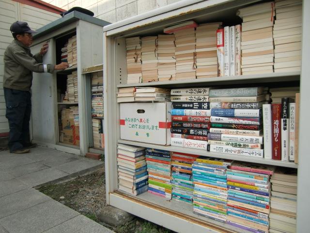 橋本市民病院の〝読書コーナー〟