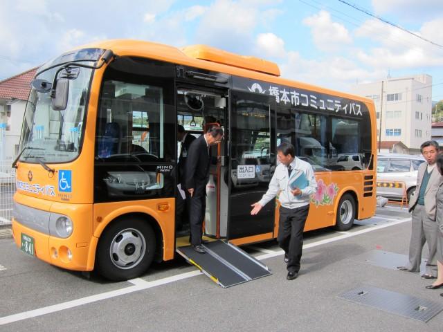 橋本市が購入した新しいコミュニティーバス(12月1日から運行)