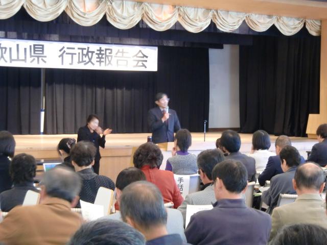 京奈和道は4年後に完成へ…仁坂知事・行政報告
