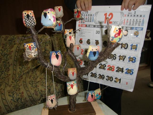 手作りの〝幸せのフクロウ〟と〝カレンダー募金〟