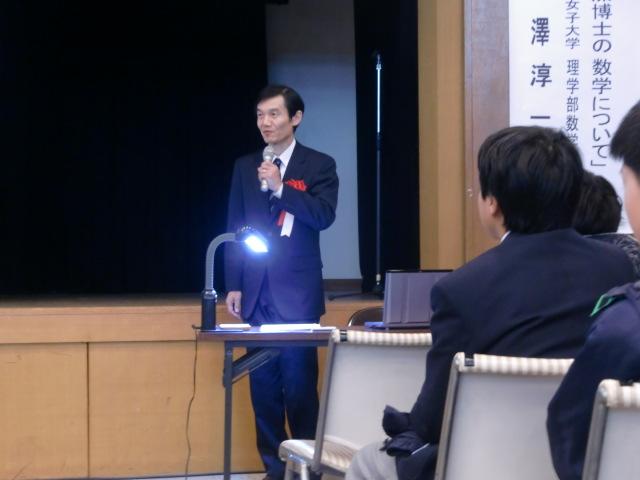 上映された岡潔博士の「NHK映像ファイル あの人に会いたい」