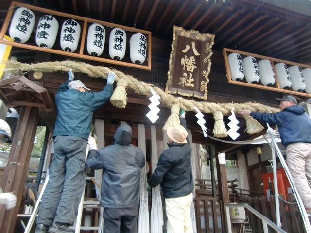 大しめ縄を隅田八幡神社・拝殿に飾る氏子総代ら