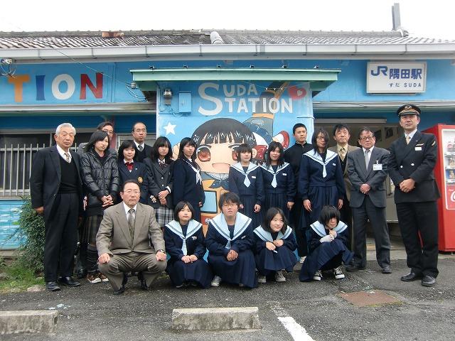 隅田駅の駅舎ペイント完成式後に全員で記念撮影