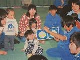 辰年に誓う(5)隅田地区公民館・粉生館長