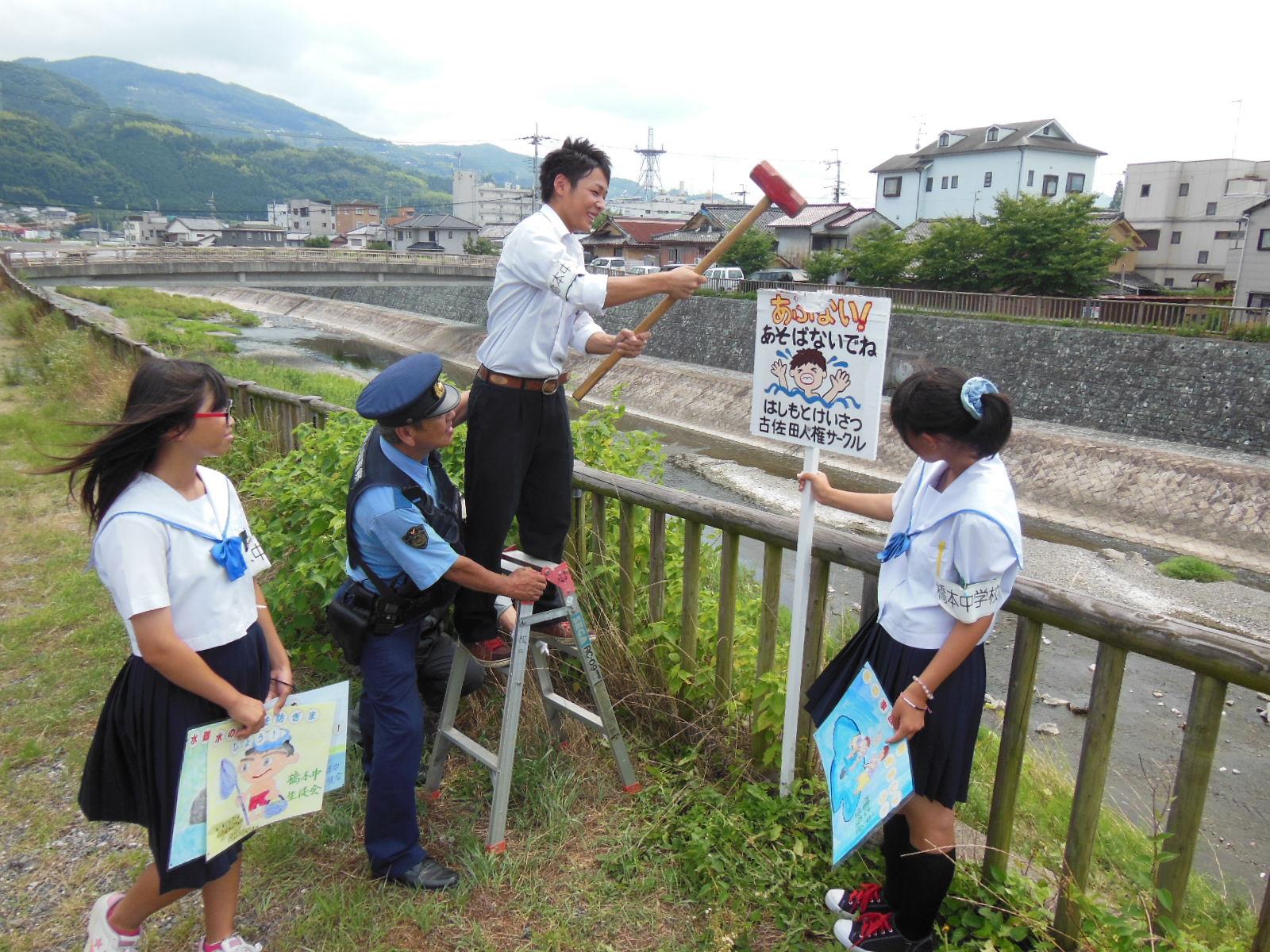 事故 和歌山 水難 竹房の水難事故から100年 8月15日