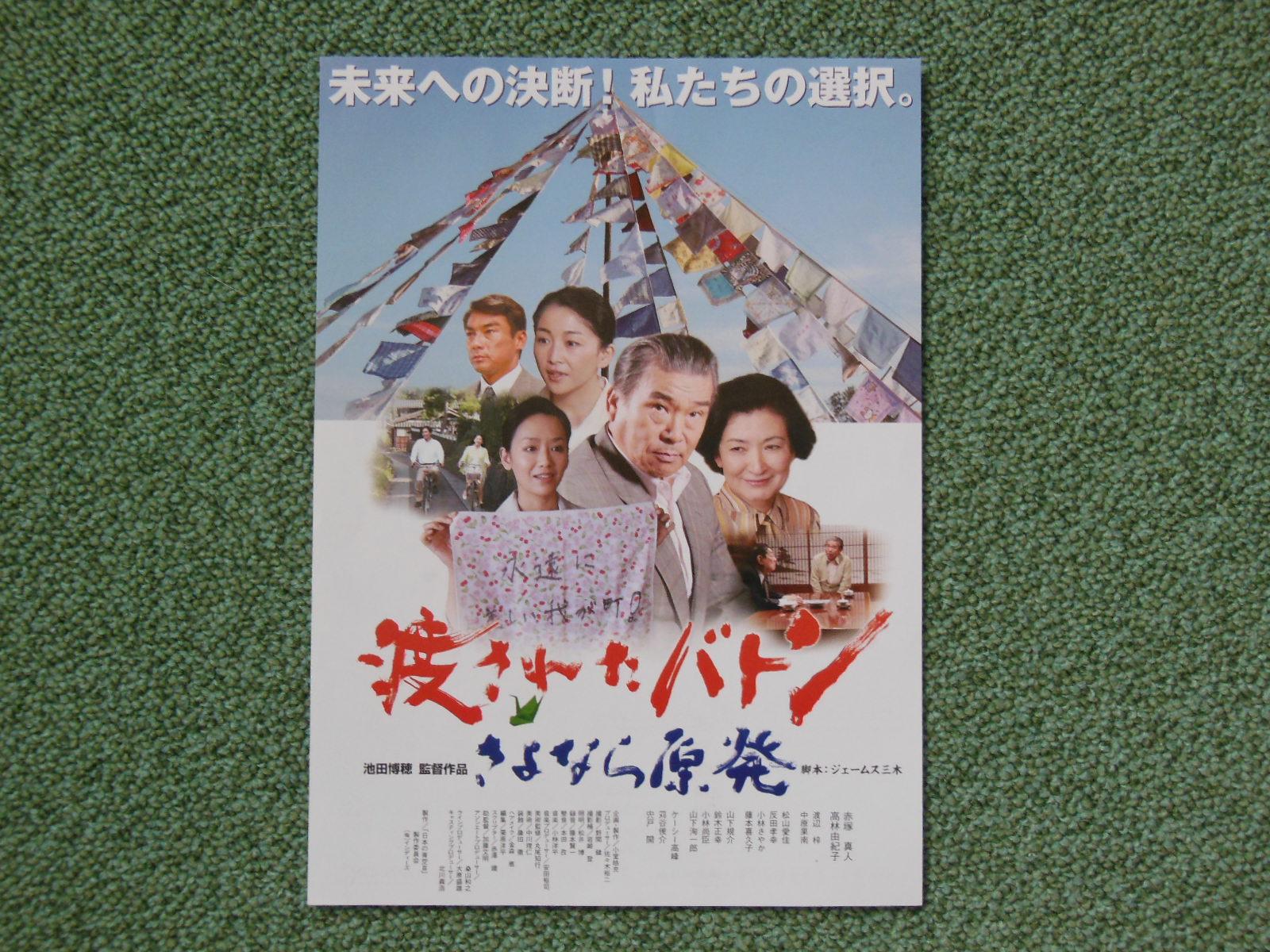 渡辺梓の画像 p1_34