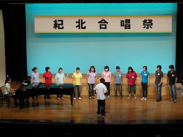 2014/08/10(日) 合唱集団おとだま 第4回サマーコンサート