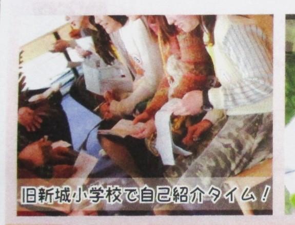 「お知らせ」婚カツ♡ラギ2015(かつらぎ町)