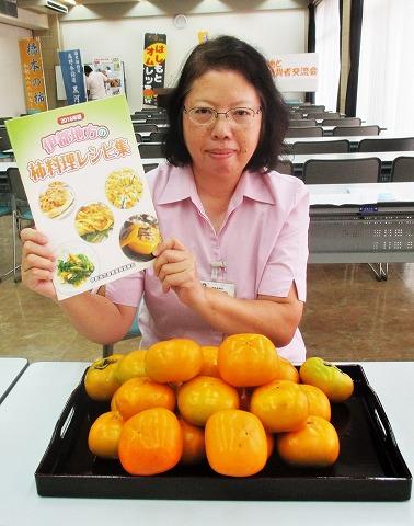 柿の大量消費はこうすれば簡単!料理に使う場合の …