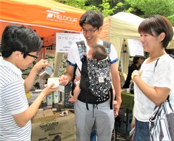 楽しいよ、コーヒーフェス♪八坂神社や旧白藤小学校