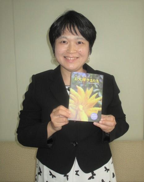 「お大師さまの息」出版♪高野伝統産業・佐藤さん執筆
