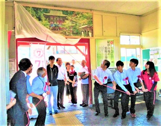 丹生都比売神社の壁画寄贈♪妙寺駅舎に紀の川高校生