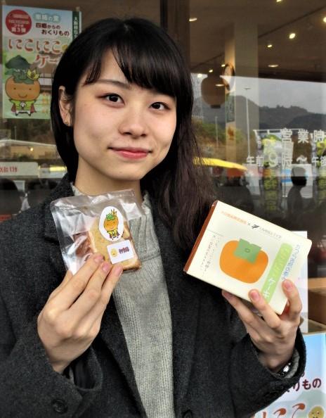 あんぽ柿でケーキ開発♪女子大生ら道の駅で販売開始
